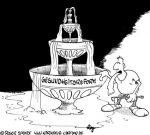 Karikatur, Cartoon: Gesundheitsfonds, © Roger Schmidt