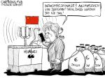 Karikatur, Cartoon: Huawei Ausbau G5-Netz © Roger Schmidt