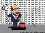 Karikatur, Cartoon: Martin Schulz – der große BlaBlaBla, © Roger Schmidt