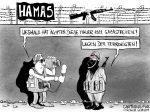 Karikatur, Cartoon: Ägyptens Mauer zum Gazastreifen © Roger Schmidt