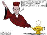 Karikatur, Cartoon: Skandalurteil Europäischer Gerichtshof © Roger Schmidt